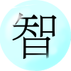 Datei:Chinese character1.png