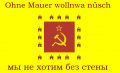 DDR.png