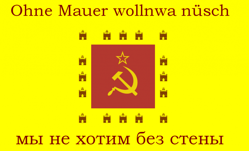 Datei:DDR.png